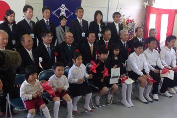 男木小中学校再開式記念撮影風景